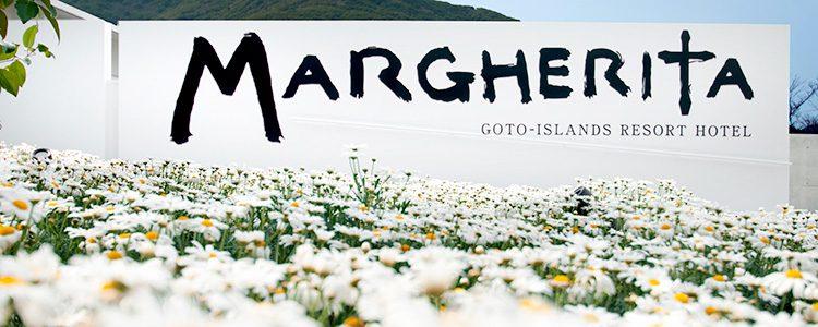 海と空とマーガレットに癒されるように