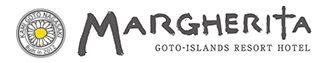 五島列島リゾートホテル マルゲリータ(MARGHERITA)