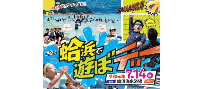 上五島に輝く夏がやってきます。